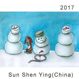 Sun Shen Ying (China), 12th Humodeva, Romania, 2017